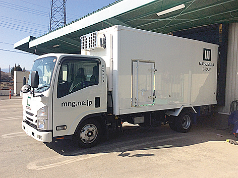 株式会社 松村乳業 入間物流センターの求人画像