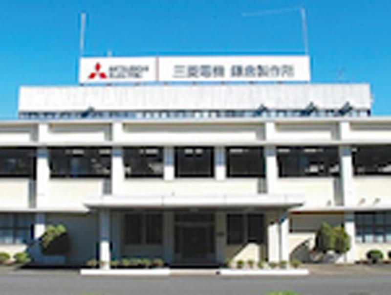 三菱電機株式会社 鎌倉製作所の求人画像