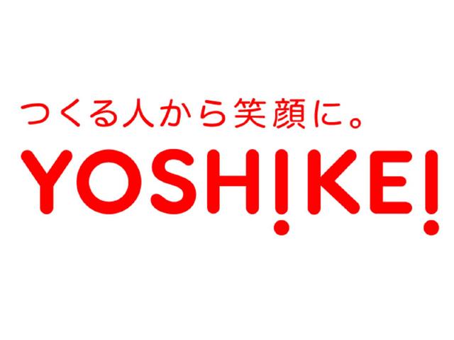 株式会社 ヨシケイ東京 (府中・三鷹・中野・世田谷営業所)の求人画像