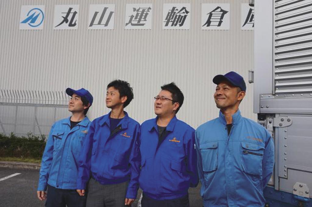 丸山運輸倉庫株式会社の求人画像