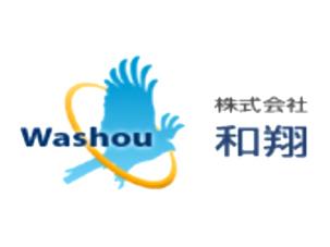 株式会社和翔 本社の求人画像