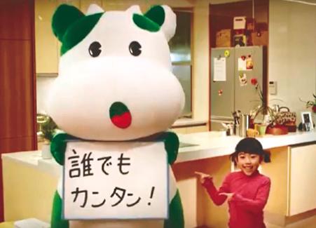 生活協同組合パルシステム埼玉 白岡センターの求人画像