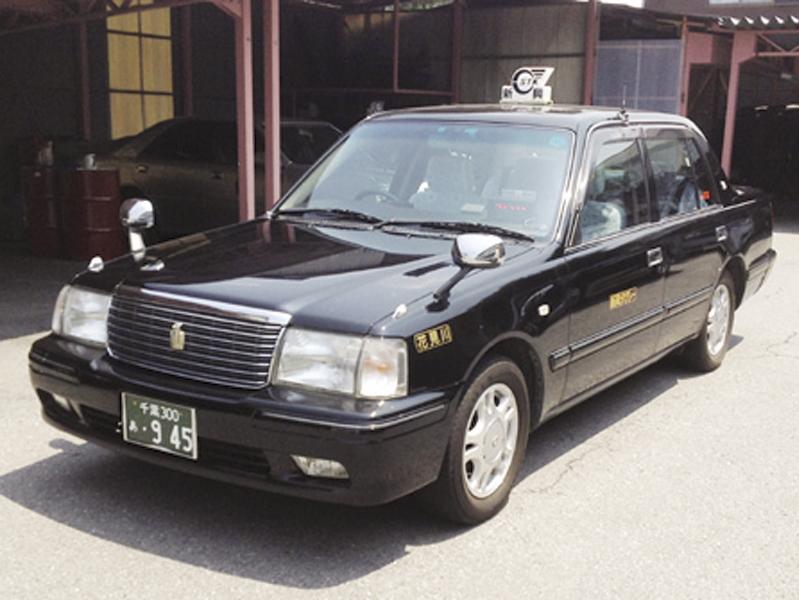 新興タクシー有限会社の求人画像