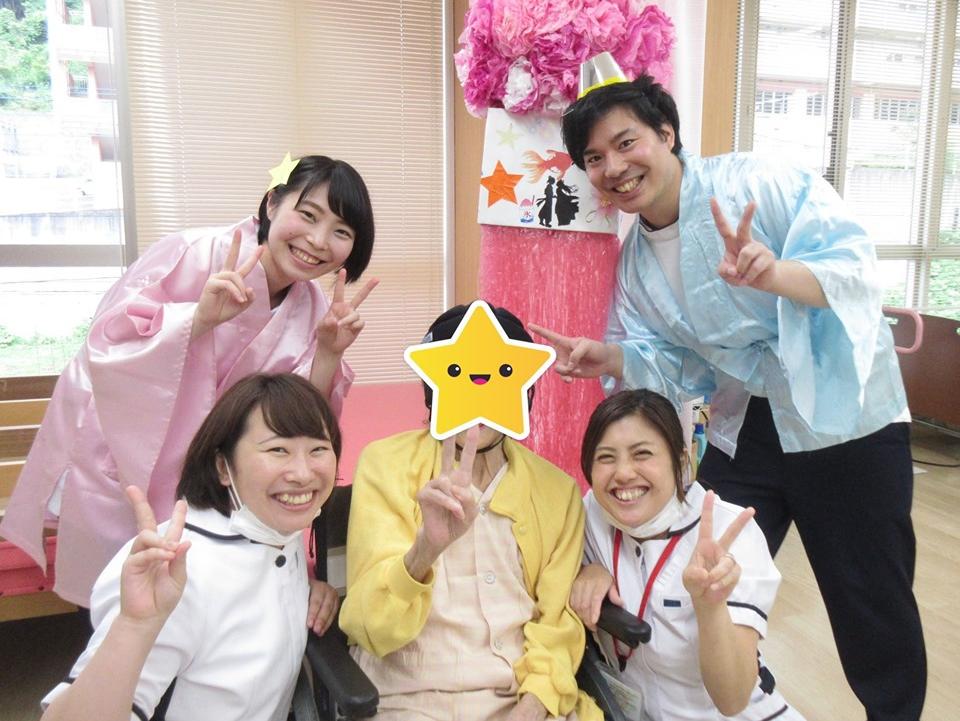 鶴川記念病院の求人画像