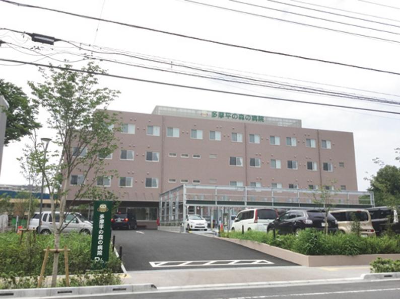 多摩平の森の病院の求人画像