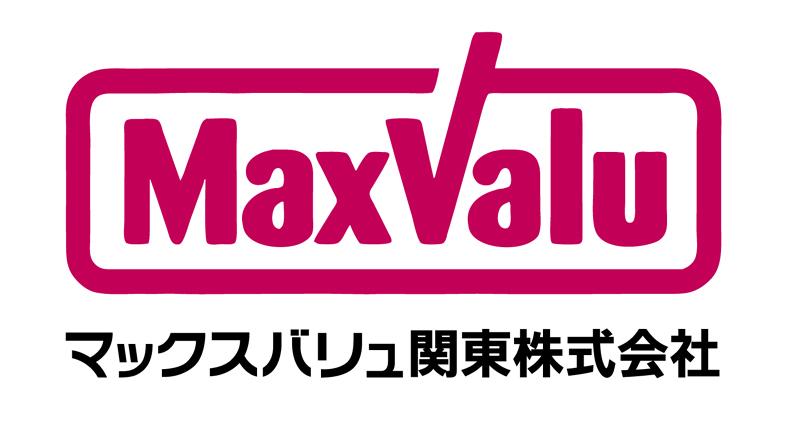 マックスバリュ 野田七光台店の求人画像