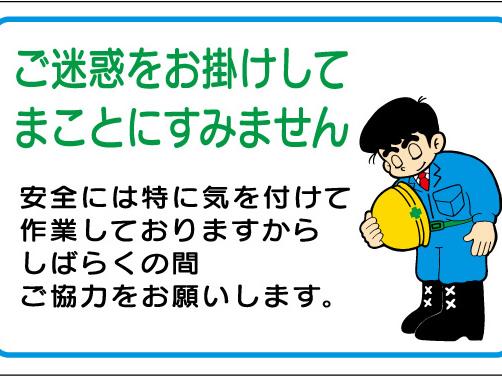 株式会社東京化成製作所の求人画像