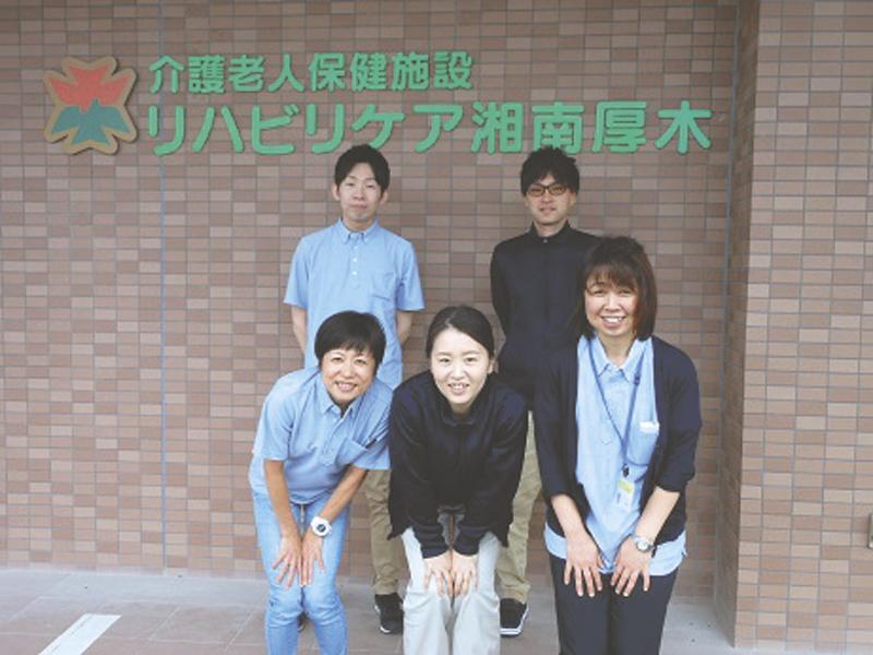 介護老人保健施設 リハビリケア湘南厚木の求人画像