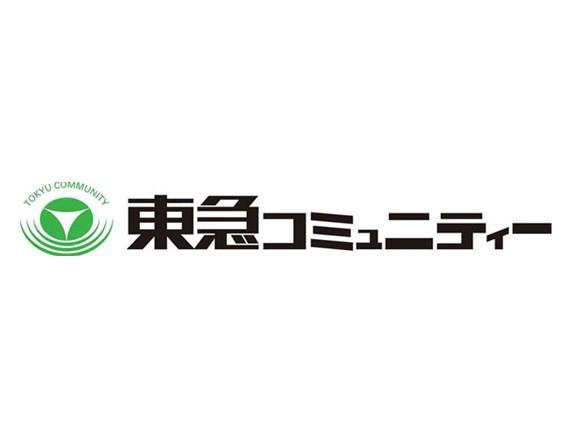 (株)東急コミュニティー AM採用課 ユ0915B係の求人画像