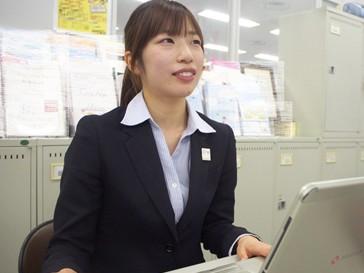 日本生命保険相互会社 ニッセイ・ライフプラザ柏 土浦サービスオフィス <新19-3479,プラザ推進室>の求人画像