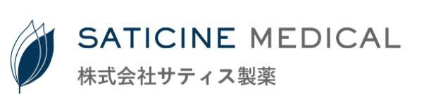 株式会社サティス製薬の求人画像
