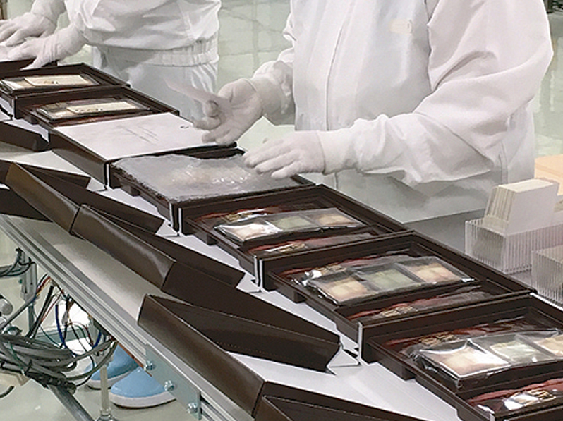 イーデーエム株式会社 テクノセンター第二工場の求人画像