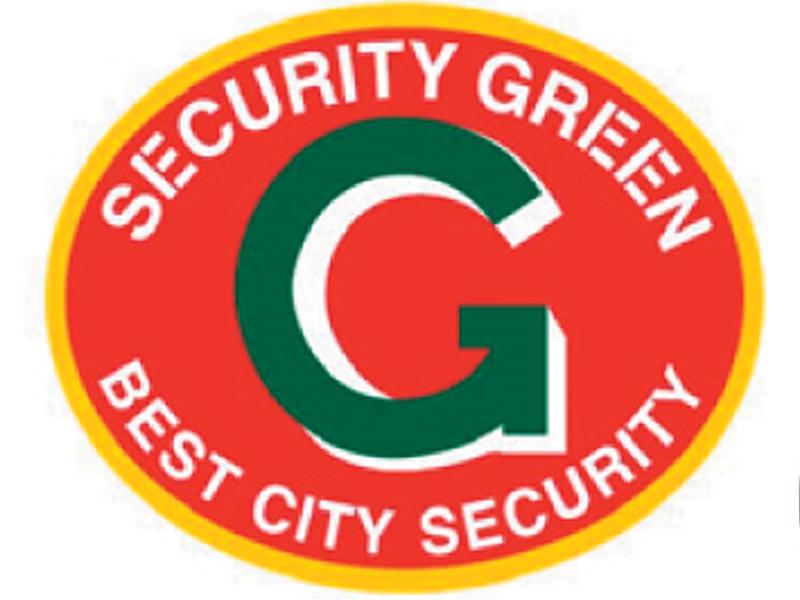 グリーン警備保障 株式会社  赤羽支社 /A0500012007の求人画像