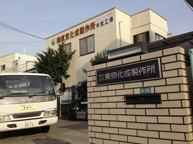 (株)東京化成製作所の求人画像