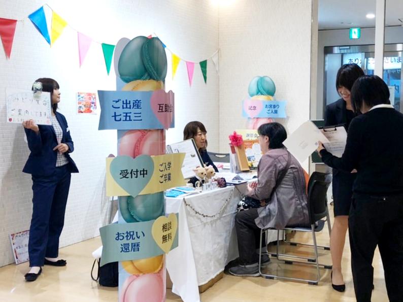 アルファクラブ武蔵野株式会社 中部地区本部の求人画像
