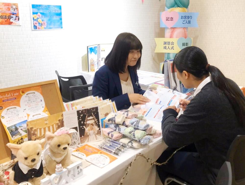 アルファクラブ武蔵野株式会社 西部地区本部の求人画像