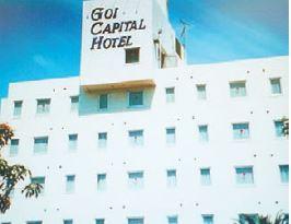 五井キャピタルホテルの求人画像