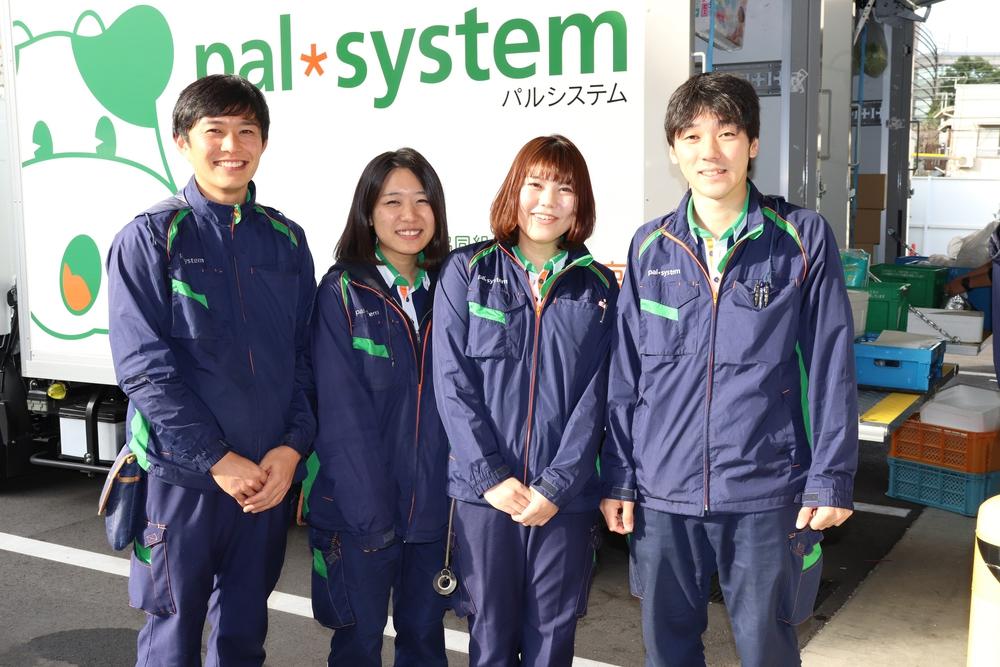 生活協同組合 パルシステム東京 江戸川センターの求人画像