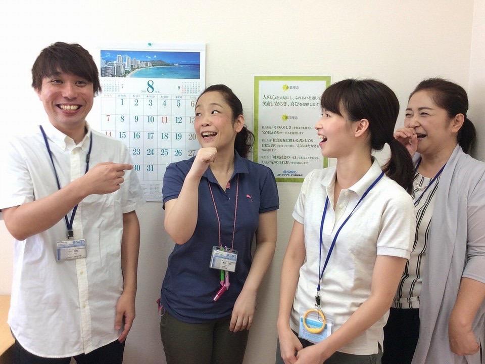 スターツケアサービス(株) グループホーム3施設合同募集の求人画像