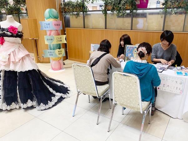 アルファクラブ武蔵野株式会社 東部地区本部の求人画像