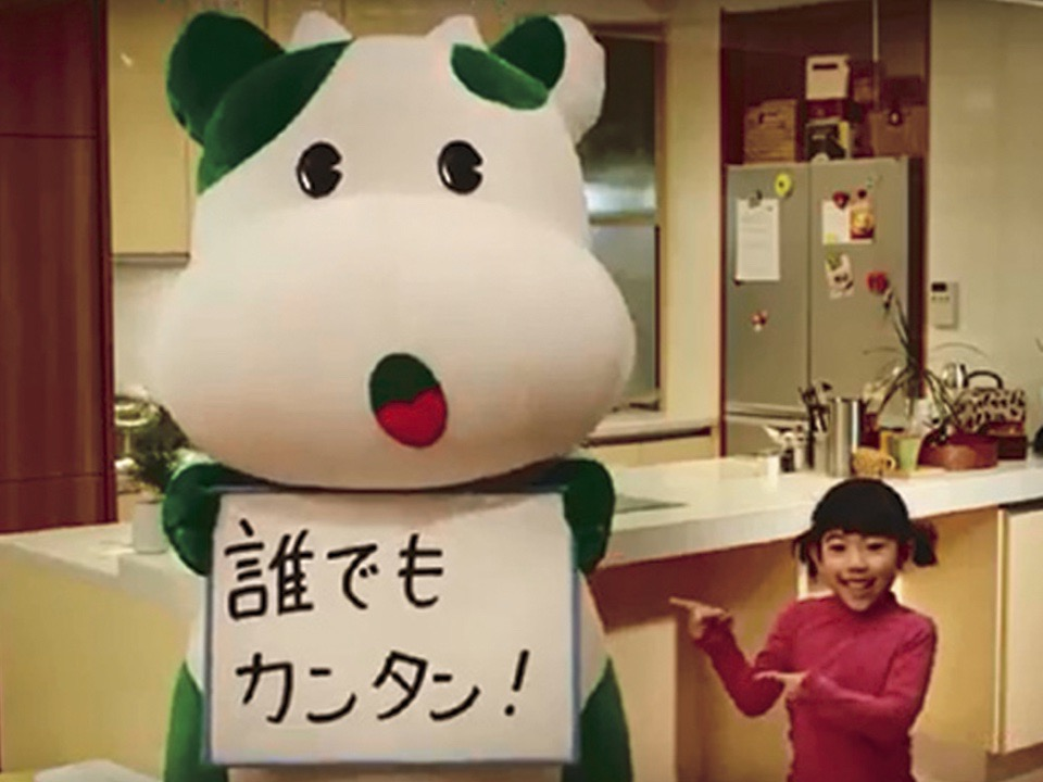 生活協同組合 パルシステム東京 総務課の求人画像