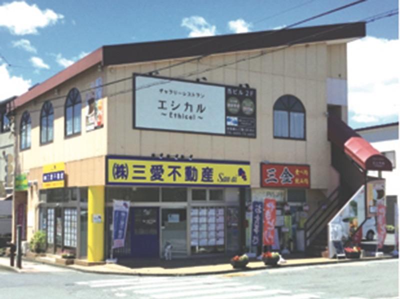 株式会社 三愛不動産      東松山本店の求人画像