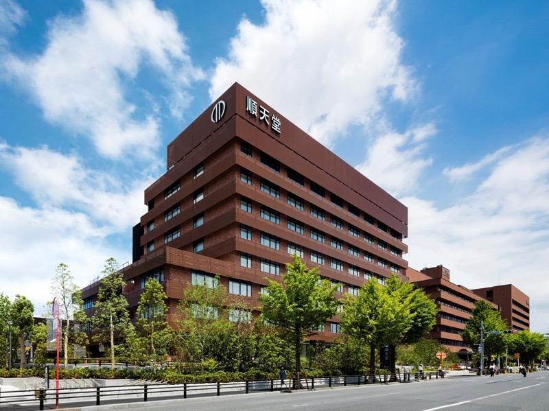 順天堂大学医学部附属浦安病院の求人画像