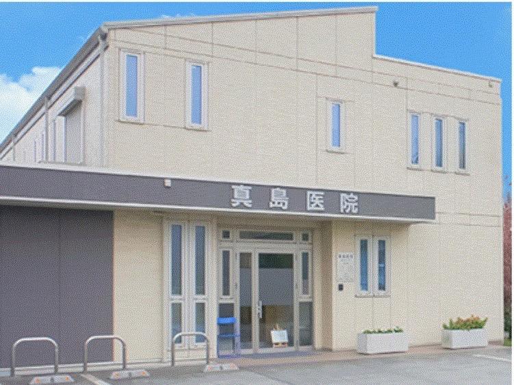 医療法人社団 真島医院の求人画像