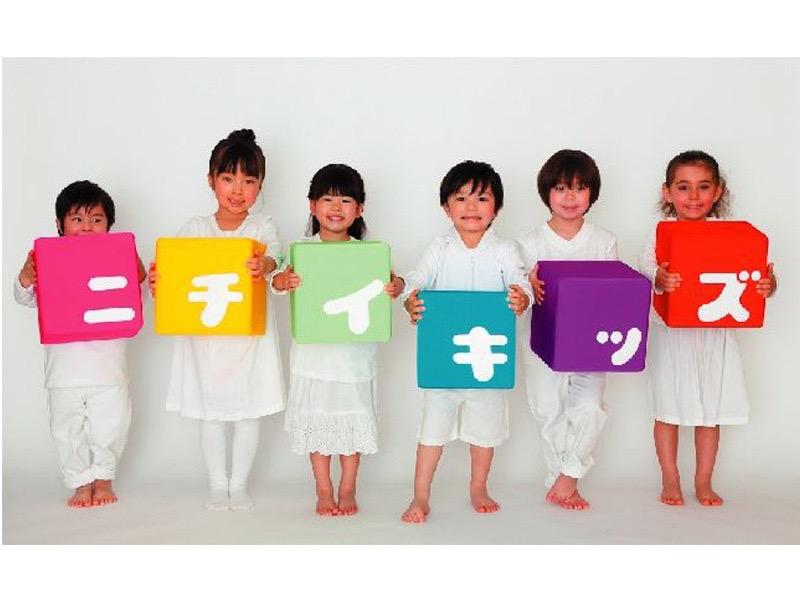(株)ニチイ学館 立川支店の求人画像