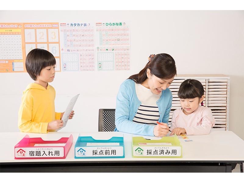 (株)学研エデュケーショナル 学研教室 横浜北事務局の求人画像
