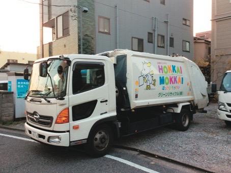 グリーンリサイクル株式会社 横浜営業所の求人画像