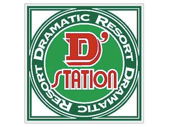 D'ステーション 花園店「18」の求人画像
