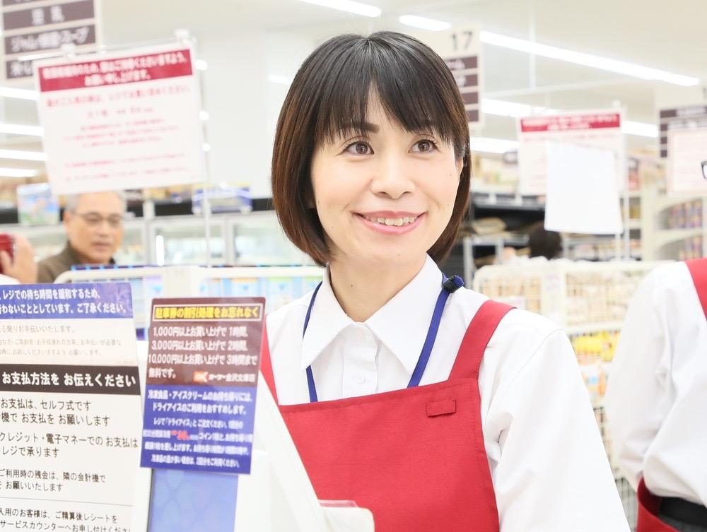 オーケー武蔵浦和店 (仮称)の求人画像