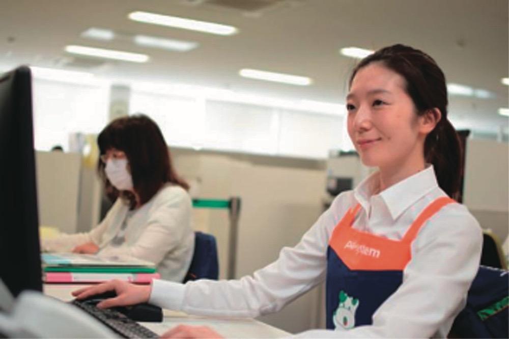 生活協同組合 パルシステム埼玉 熊谷センターの求人画像