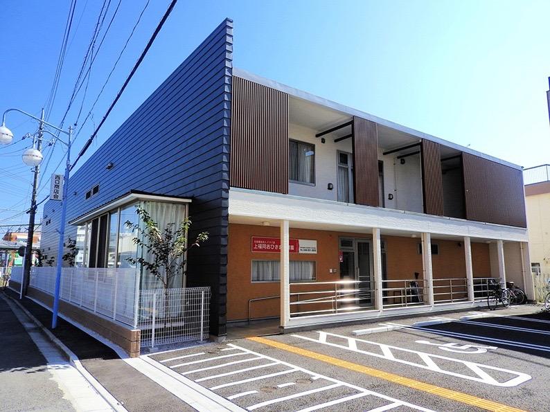社会福祉法人 八十八会 上福岡おひさま保育園の求人画像