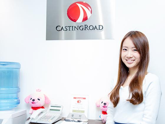 株式会社キャスティングロード 販売大阪支店 /CSHO2222の求人画像