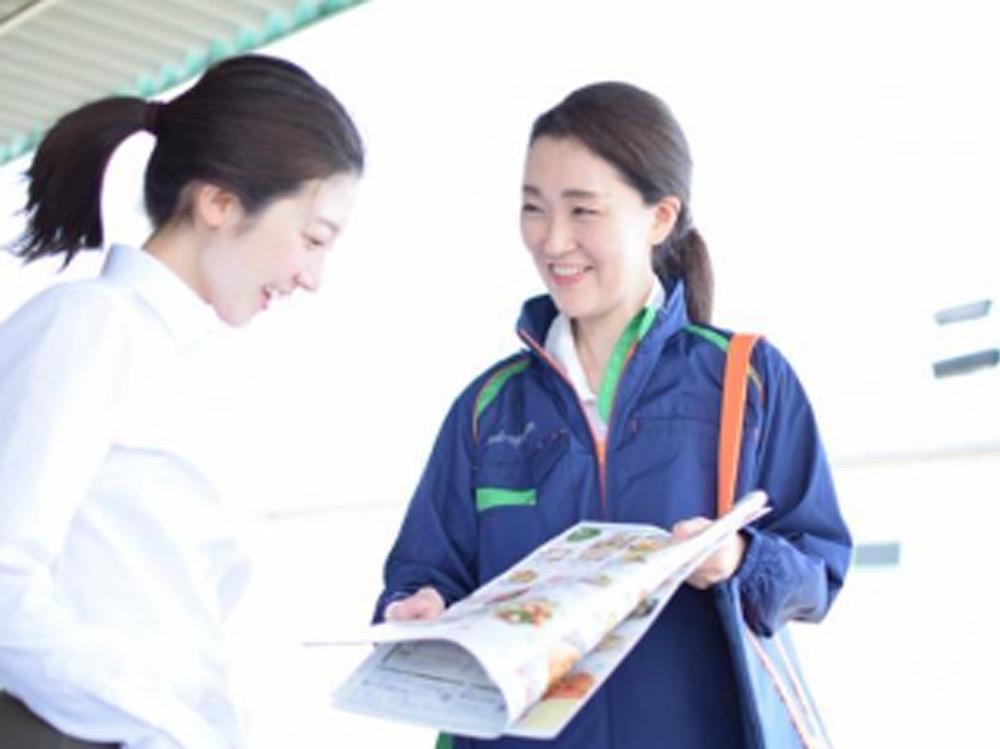 生活協同組合パルシステム埼玉 総務人事部 採用担当の求人画像