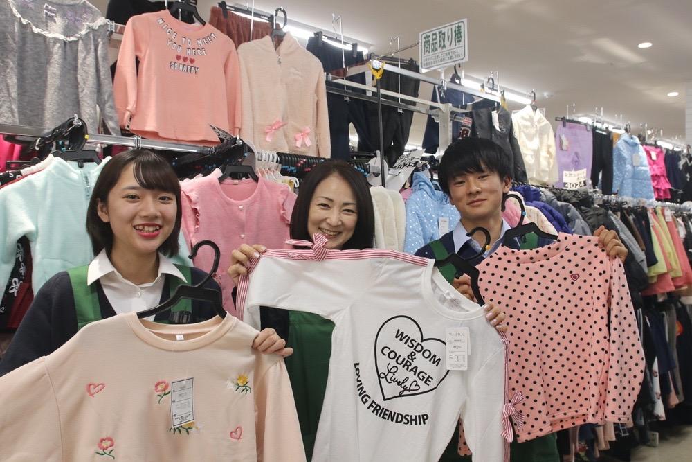 タカハシ ビバモール東松山店の求人画像