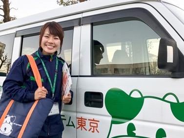 生活協同組合 パルシステム東京 足立センターの求人画像