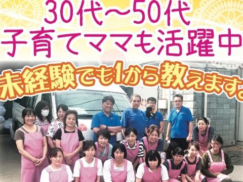 株式会社リード 東京営業所の求人画像