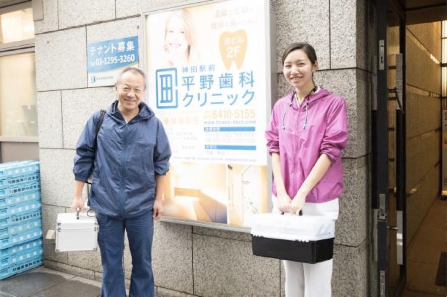 医療法人社団 慈歯会 神田駅前平野歯科クリニックの求人画像