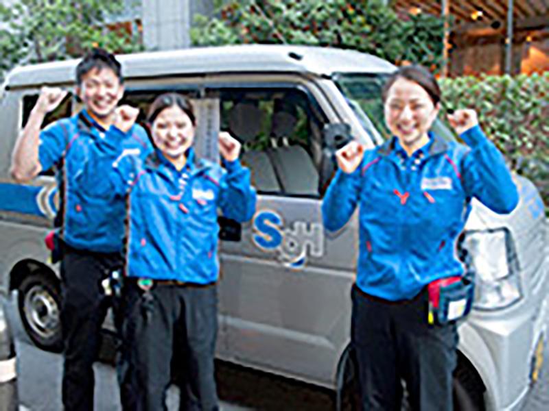 佐川急便 羽田営業所の求人画像