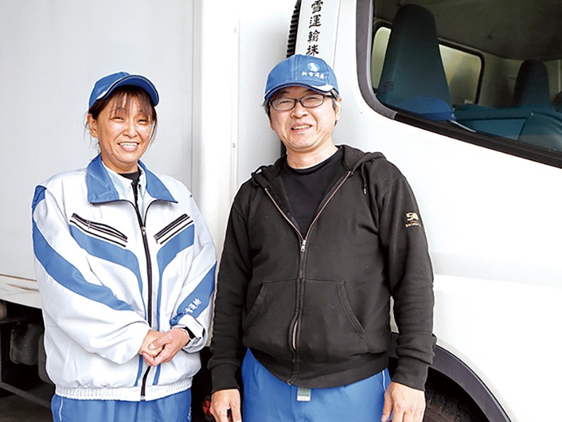 新雪運輸株式会社 三郷営業所の求人画像