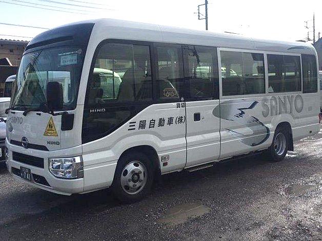三陽自動車 株式会社 本社営業所の求人画像
