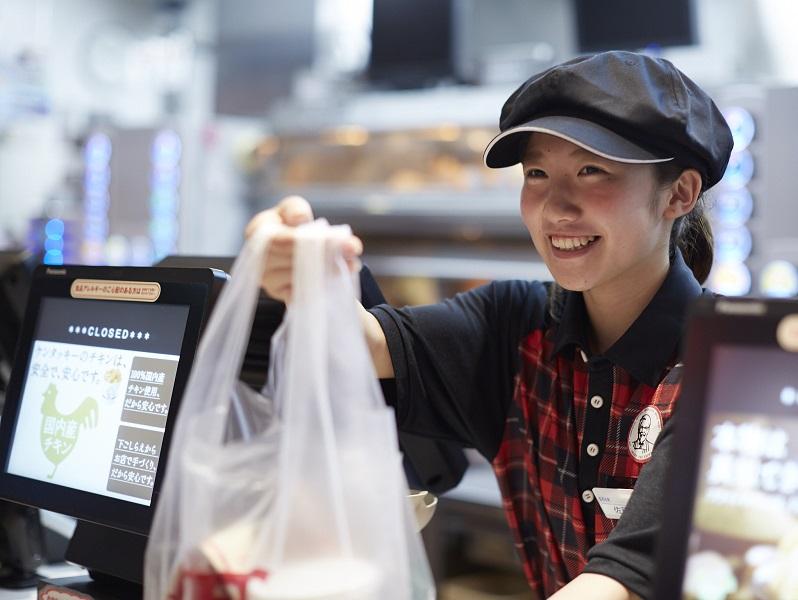 KFC3129CoCoLo新潟店の求人画像