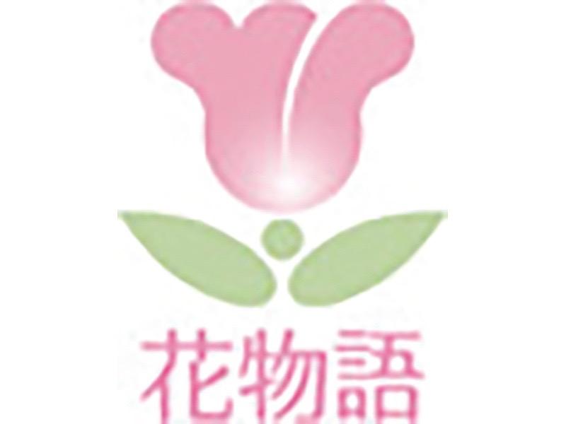 (株)日本アメニティライフ協会 (A)花物語たちかわ(B)花織たちかわの求人画像