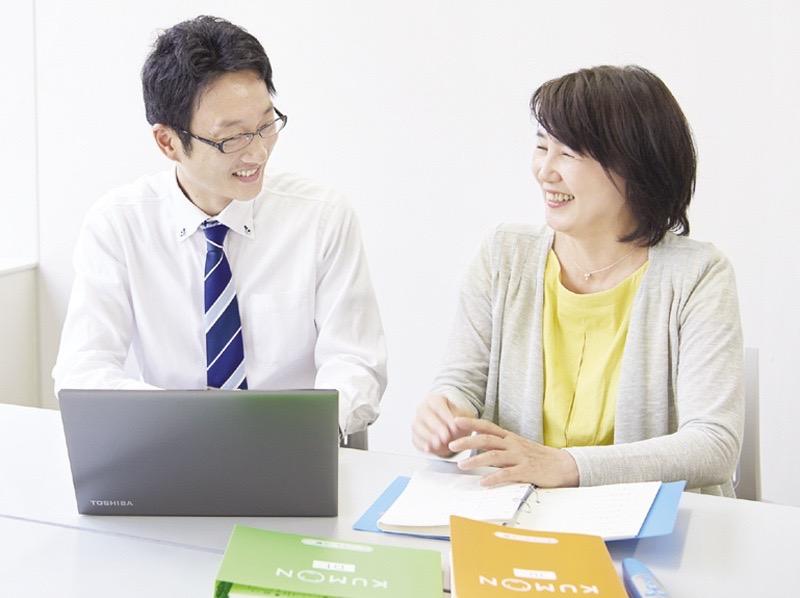 (株)公文教育研究会 川越事務局の求人画像