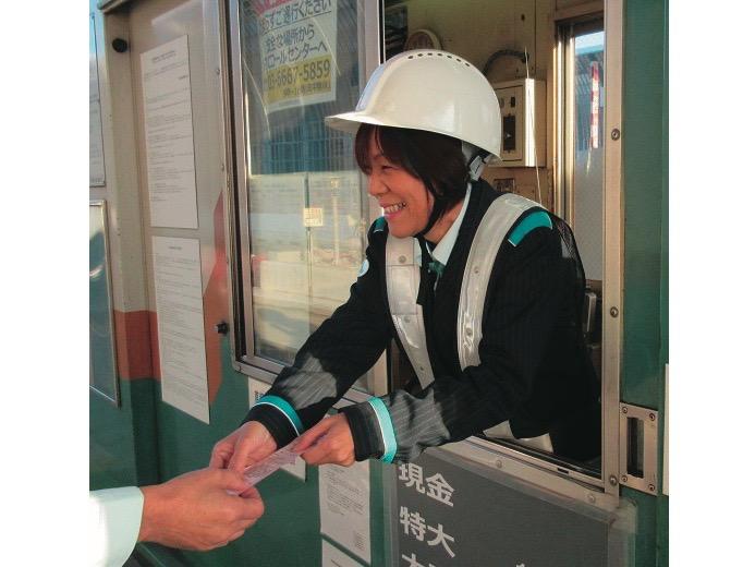 首都高トールサービス西東京(株) 用賀営業所の求人画像