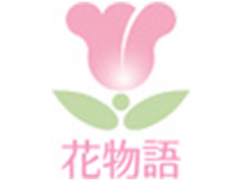 (株)日本アメニティライフ協会 花物語あつぎ北の求人画像