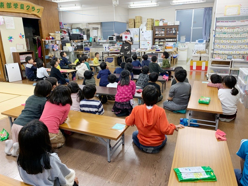 特定非営利活動法人 アジア教育開発研究所の求人画像